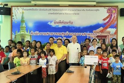 Le chèque en tournée thaïlandaise